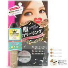 Isehan Japan Kiss Me HEAVY ROTATION MutliProof Eyebrow Mascara Gel 8g