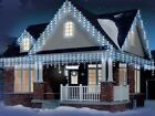 Ultra Bright 480 Snowing Icicle Rice Bulb Light Xmas Indoor Outdoor Christmas