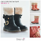 NEW Childrens Fur Lined Flower Buckle Winter Snow Boots