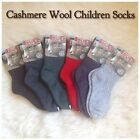 9 Pairs Children's Cashmere Wool Socks for Winter/Spring 4 Sizes 20% Off!