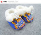 New Chinese baby tiger shoes #14