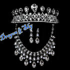 Clear Swarovski Crystal Rhinestones Princess Tiara Necklace Earrings Bridal Set
