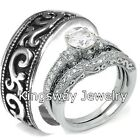 3 pcs Antique Style 925 STERLING SILVER & Stainless Steel Wedding Rings