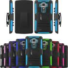 Armatus Gear LG G4 Rugged Hybrid Armor Case Cover and Holster Combo for LG G4