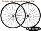 Straight pull +Ceramic bearing 24mm Clincher carbon bike wheels 20.5mm, 23mm