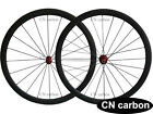 U Shape 1320g 38mm Clincher carbon road wheelset 20.5mm,23mm,25mm rim width