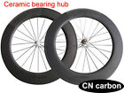 Ceramic bearing R13 hub 88mm Tubular carbon road bike wheelset 20.5mm,23mm,25mm