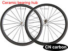 Ceramic bearing R13 hub 38mm Tubular carbon bike road wheelset 20.5mm,23mm,25mm