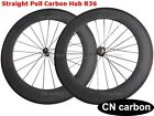 R36 Straight Pull U Shape 88mm Clincher carbon bike wheels 20.5,23,25mm rim wide