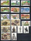 LJL Stamps: 4 Complete Sets China 1997-98 Stamps,  MNH