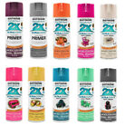 1 Rust-Oleum SPRAY PAINT Painter's Touch 12-oz. SPRAY CAN Me