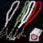 33 Beads Personalised TASBEEH PRAYER ROSARY/WORRY Tasbih Islamic Gifts Favours