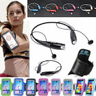 Stereo Wireless Bluetooth Headset + Sports GYM Armband for Samsung Galaxy Phones