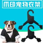 New Fashion 10 pcs Pet Dog Cat Clothes Hanger Black 3 Size Option Hot
