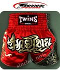 BOXING SHORTS T151 GENUINE TWINS SPECIAL K1 BOXING  MMA MUAY THAI SATIN S, M, L, XL