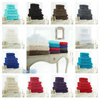 100% EGYPTIAN COTTON TOWEL ZERO TWIST SUPER SOFT 600 GSM HAND BATH TOWEL SHEET