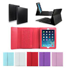 Per iPad 2 3 4 Custodia In Pelle Bluetooth Silicone Tastiera Stand Cover Case