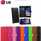 Leather Wallet Case Flip Cover for LG G5 + Tempered Screen Guard & Mini Stylus
