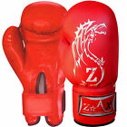 Rex Leather Boxing Gloves PunchBag Sparring Mitts Training Gloves 10,12,14 OZ