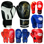 Rex Leather Boxing Gloves Padded Sparring Punch Bag Mitts Gloves 10,12,14 OZ