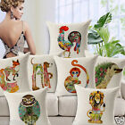 Vintage Linen Cotton Couch Sofa Cushion Cover Throw Pillow Case - ANIMAL TOTEM