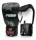 REBO Boxing Gloves Leather Punch Bag Training Kickboxing Sparring MMA Fight UFC