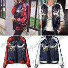 Crane Floral Embroidered Bomber Jacket Pilots Couple Baseball Outerwear Coat XXL