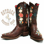 Macie Bean Kid's Sweet Sixteen Antique Rose Garden Snip Toe Boots MK8031