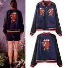 Women Floral Animal Print Tiger Embroidery Sateen Embroidered Bomber Jacket Coat