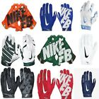New $50 Nike Vapor Jet 3.0 Football receiver gloves All Colors sticky adult
