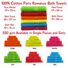 100% Cotton Paris Romance Towels 550gsm 6 Colours All Sizes Single Pieces
