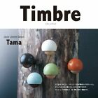 Timbre Door Chime Nostalgic door sound ornament Tama From Japan