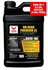 Limited Slip GL-5 TRIAX HD Gear Premium 80W-90 Gear Oil - 5 GAL PAIL