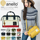 anello 2Way Cross Body Shoulder Mini Small Boston Bag Handbag Purse Pouch H0851