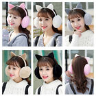 Lovely Women #G Autumn Winter Warm Cat Ear Earmuffs Ear Warm Fashion Accessories