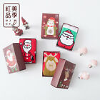 Women's Winter Warm Cotton Socks Santa Claus Deer Christmas Xmas Gift With Box