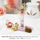 Sailor Moon Japan Miracle Romance Rainbow Sprial Heart / Moon Stick Cheek Brush