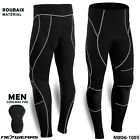 Men Cycling Long Pants Tights Trousers  Legging Bicycle Bike Padded Thermal