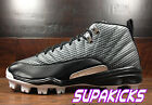 AIR JORDAN XII 12 MCS BASEBALL CLEATS Black/White/Silver [854566-010] MENS 8-14