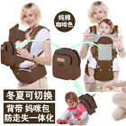 Hot Baby Carrier/Top Baby Sling Toddler Wrap Rider baby backpack With Hipseat