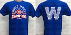 CHICAGO CUBS WORLD SERIES CHAMPIONS DOUBLE SIDED TSHIRT 2016 CHAMPIONSHIP ROSTER