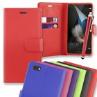PU Leather Wallet Flip Cover Case for Huawei P10 with Tall Stylus & Screen Guard