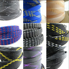 6MM  TIGHT Braided PET Expandable Sleeving Cable Wire Sheath