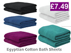 Egyptian Cotton Towels | Bath Sheets - Bale Sets | Luxury Soft Bathroom Towels
