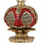 Eid Gift Pomegranate Muslim Home Decor Showpiece Islamic Ayatul Kursi 5 x 4in