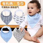 4x Kids Baby Feeding Head Scarf Towel Bib Unisex Bandana Saliva Triangle Dribble