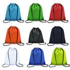 School Drawstring Book Bag Sport Gym Swim PE Dance Shoe Backpack High Quality