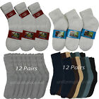 12 Pairs Boys Socks Cotton Blend Crew, Ankle Boy or Girls Sport Athletic Socks