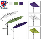 3m 2x3m Outdoor Parasol Sun Shade Patio Banana Cantilever Hanging Umbrella UK