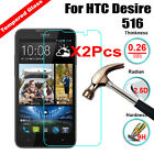 2Pcs 9H+ Hardness Real Tempered Glass Screen Protector For HTC Desire EYE M910x